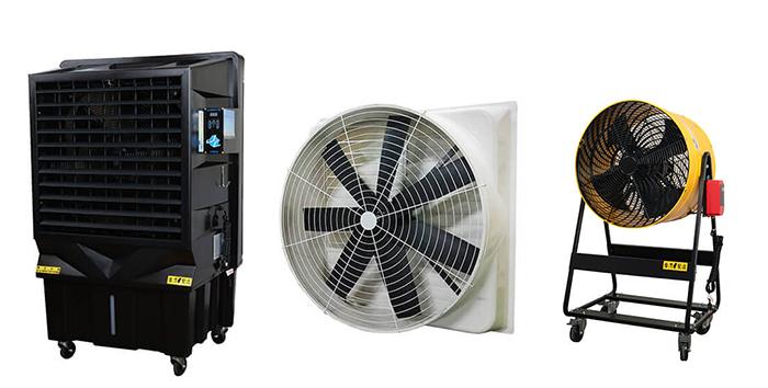 錦程廠房通風設備:水冷扇、排風扇、送風機